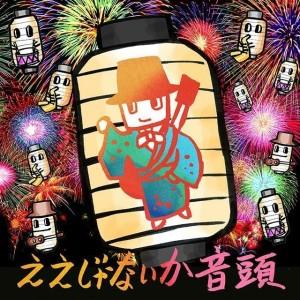 news_xlarge_otomoyoshihide_JK
